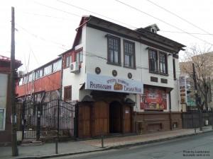 Restaurantul Delea Nouă
