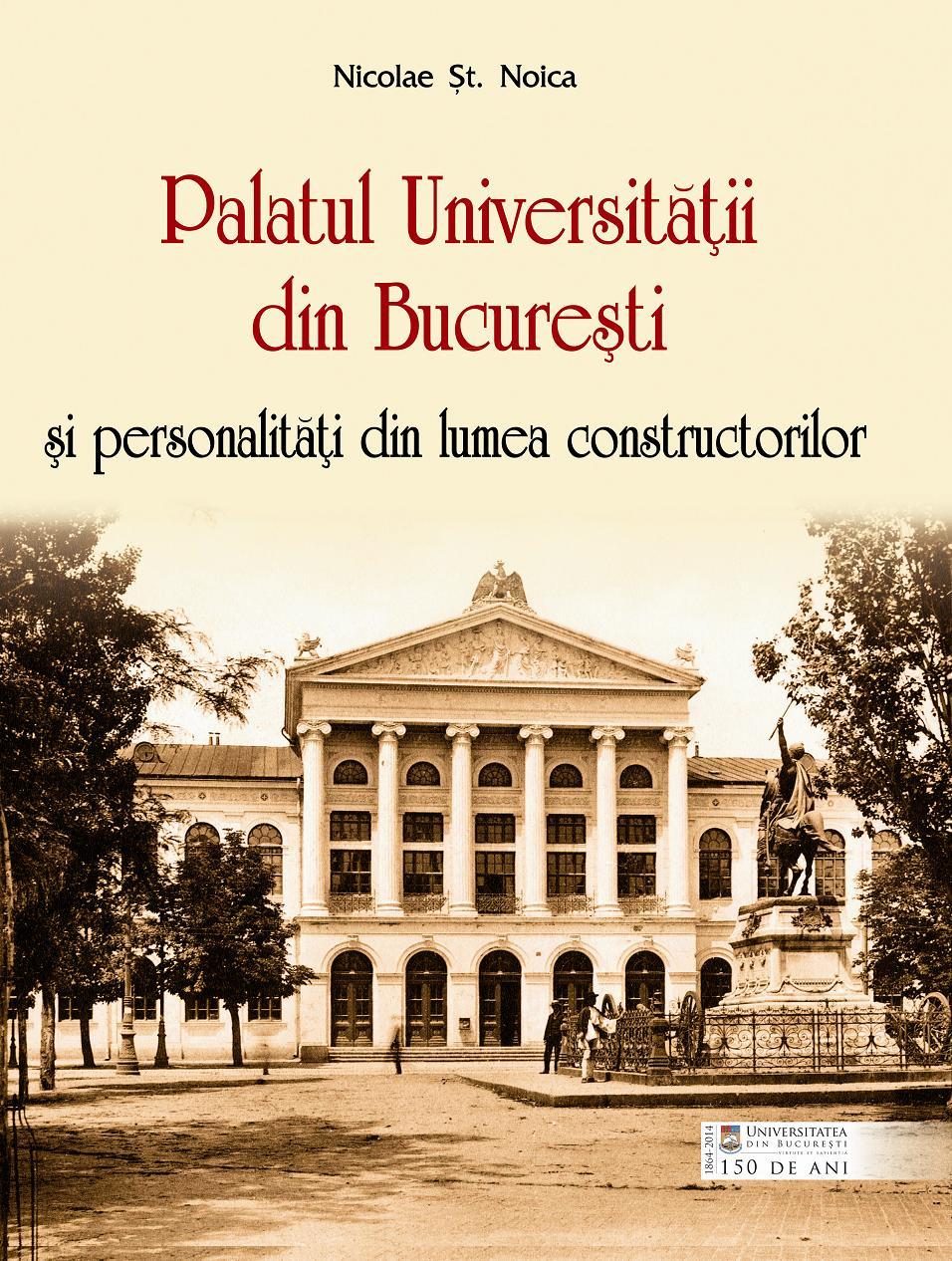 Palatul Universitatii