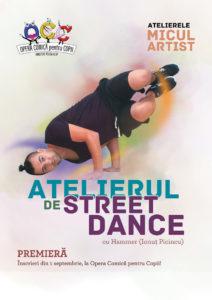Atelier Street Dance